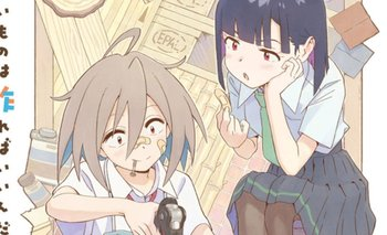 El anime Original Do It Yourself!! revela una imagen visual protagonizada por Purin